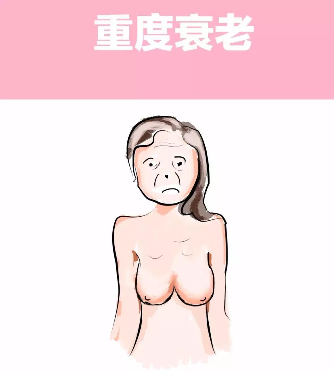 错误的美胸方法,让人越变越差!