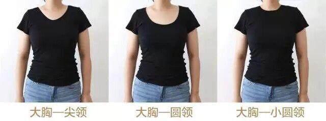 不同胸型穿同一件衣服,原来差别这么大