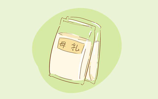 """哺乳期,奶水为啥越来越少?这4个原因是""""罪魁祸首""""!"""