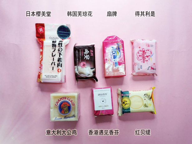 内衣皂哪个好用?如何正确清洗内衣?