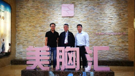 促交流 谋发展 | 从化区委统战部台湾工作办公室与台湾中小企业协会领导到美胸汇参观