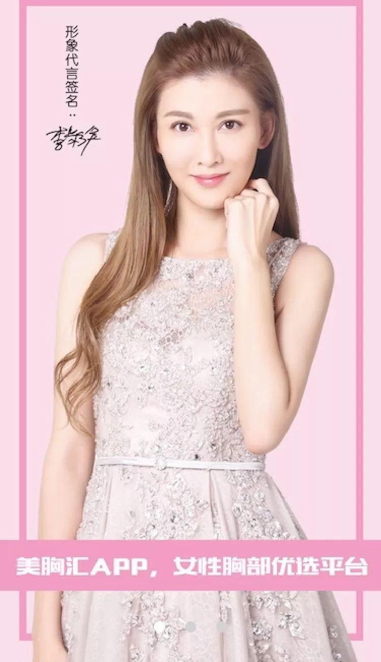 美胸汇APP新版本即将上线,代言人李彩桦倾情拍摄宣传片,花絮先睹为快!
