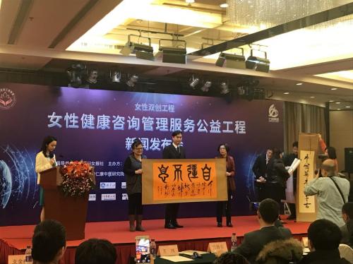 杭州汇翔生物科技有限公司,让你遇见最美的自己