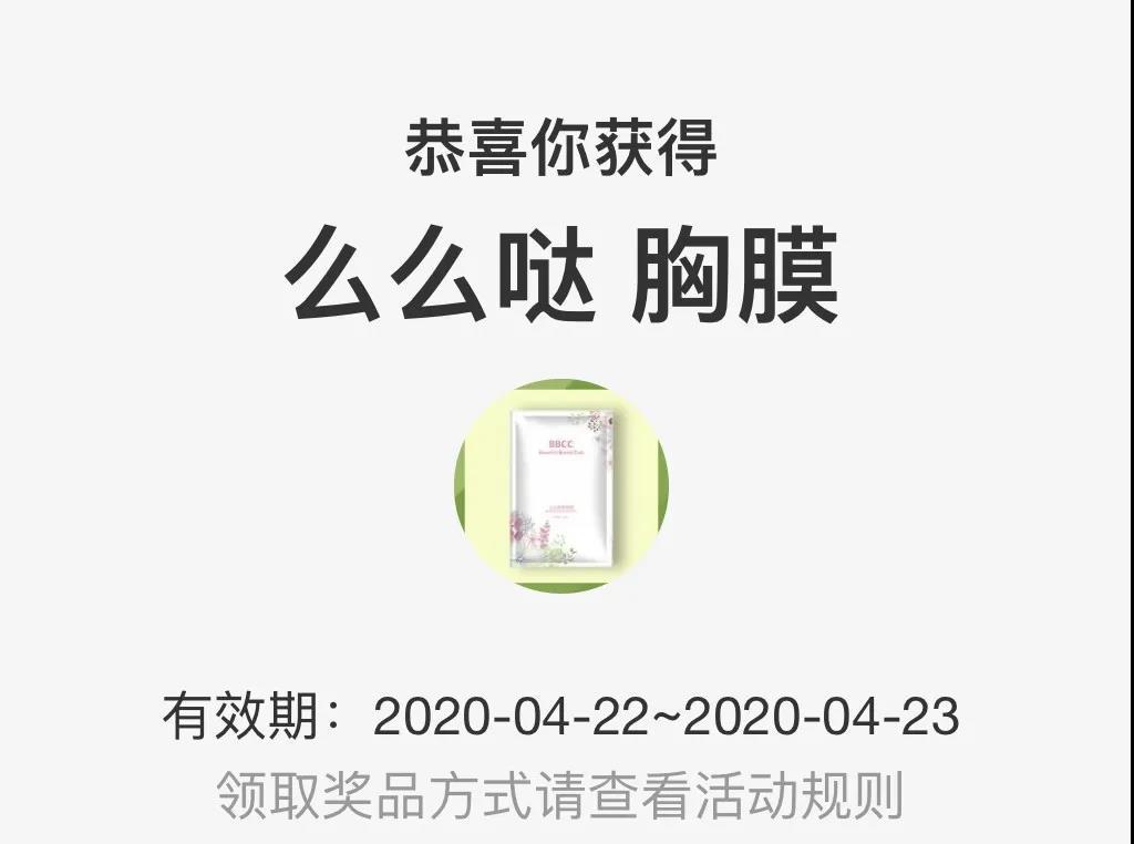 """""""你种树 我送礼""""——千元现金 电器礼品免费送!"""